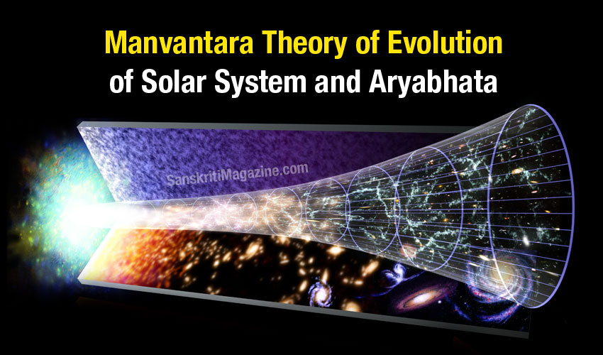 Manvantara Theory of Evolution of Solar System and Aryabhatta