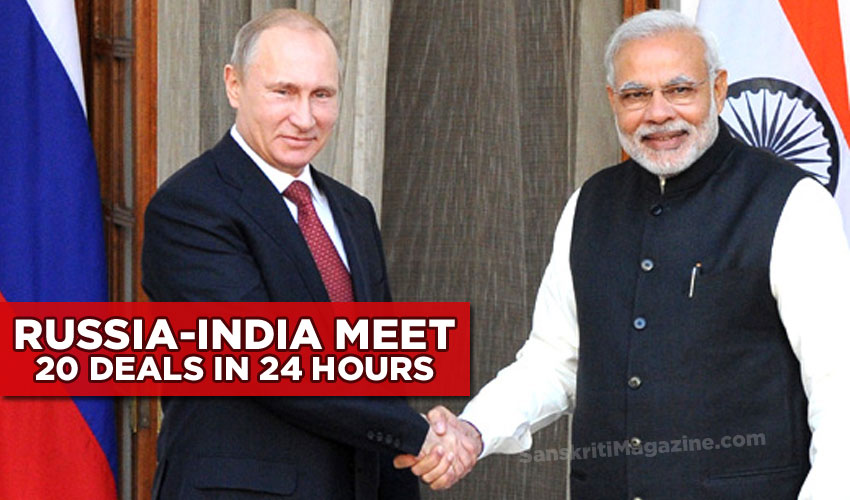 Russia-India Meet: 20 deals in 24 hours