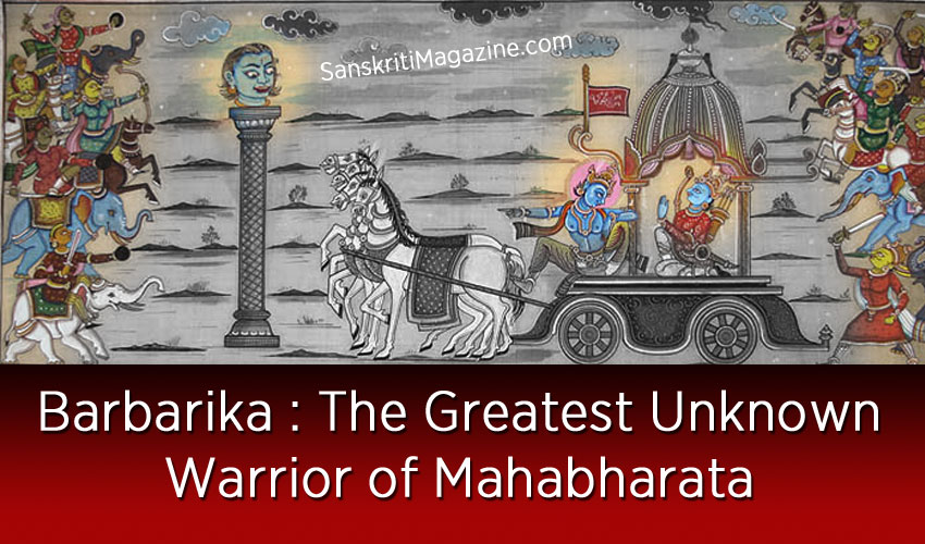 The Greatest Unknown Warrior of Mahabharata