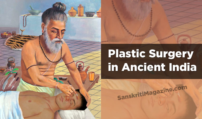 Plastic Surgery in Ancient India