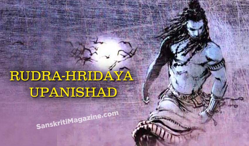 Rudra-Hridaya Upanishad