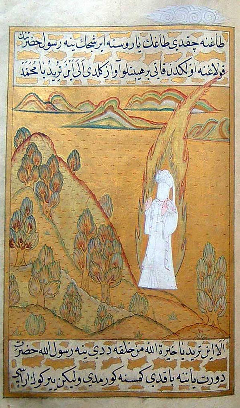 The Prophet Muhammad receives revelations at Mount Hira, al-Darir, Siyer-i Nebi (The Biography of the Prophet), Istanbul, Ottoman lands, 1595-1596. TOPKAPI PALACE LIBRARY