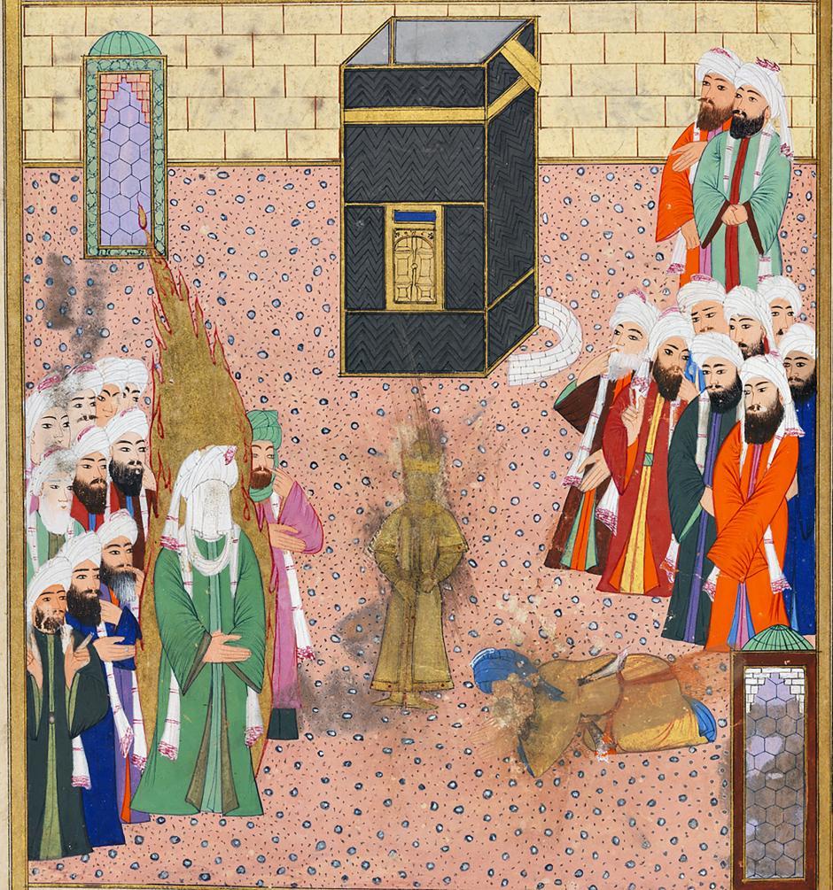 Ka'ba, al-Darir, Siyer-i Nebi (The Biography of the Prophet), Istanbul, Ottoman lands, 1595-96. TOPKAPI PALACE LIBRARY