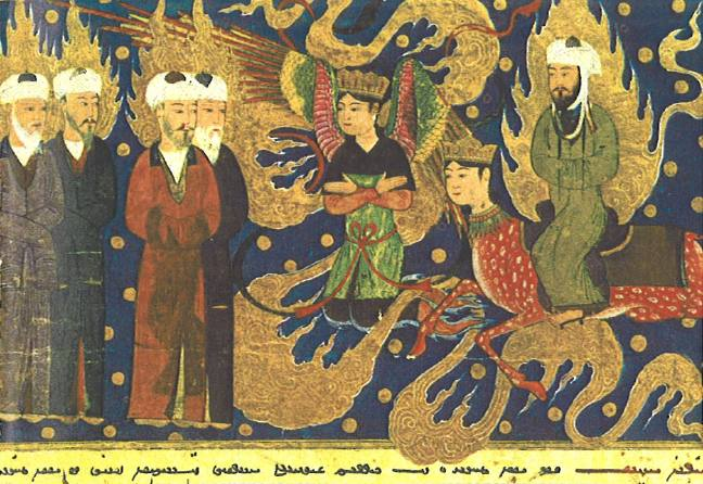 Mohammed (on the right, astride Buraq) and the Angel Gabriel (center) talk with Abraham (left) in Paradise. Persian, 15th century.