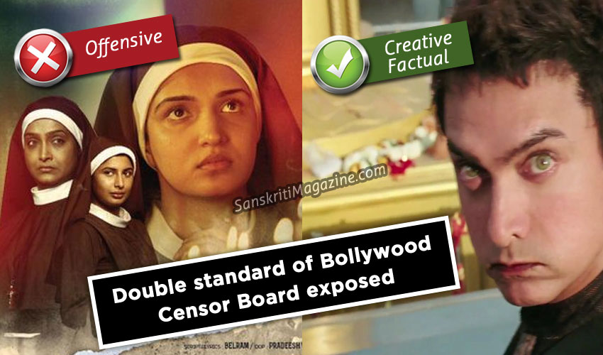 Double standard of Bollywood Censor Board exposed