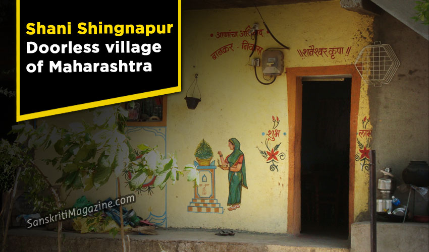 Shani Shingnapur: Doorless village of Maharashtra