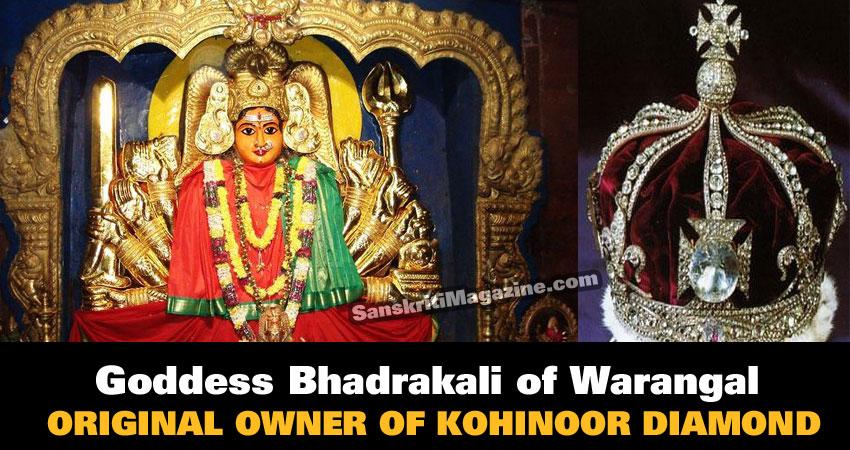 bhadrakali-kohnioor