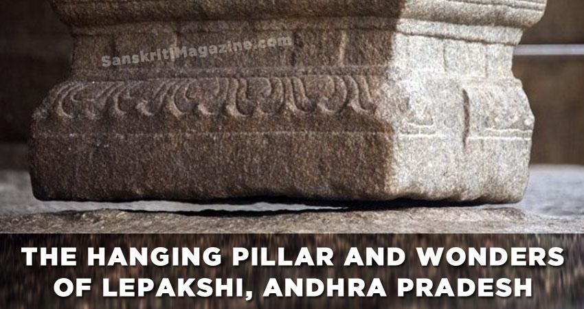 hanging-pillars-Lepakshi