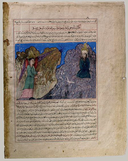 "Muhammad's Call to Prophecy and the First Revelation; leaf from a copy of the Majmac al-tawarikh (""Compendium of Histories""), ca. 1425; Timurid. From Herat, Afghanistan. In The Metropolitan Museum of Art."