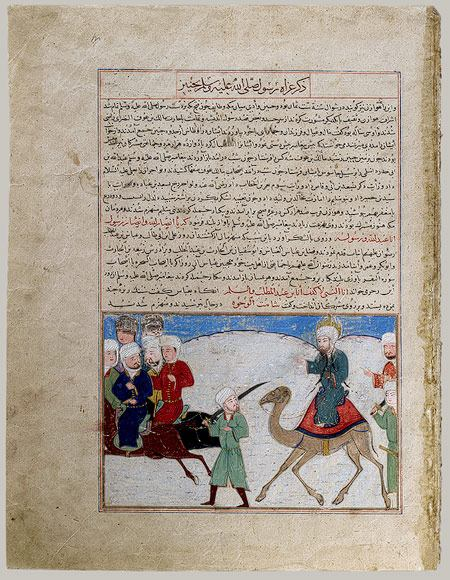 "Journey of the Prophet Muhammad; leaf from a copy of the Majmac al-tawarikh (""Compendium of Histories""), ca. 1425; Timurid. Herat, Afghanistan. In The Metropolitan Museum of Art."