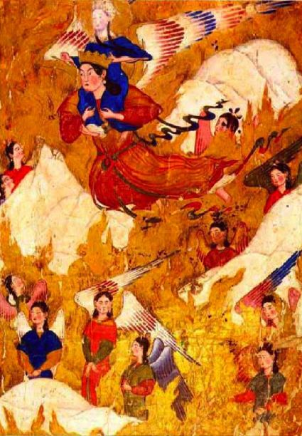 The Archangel Gabriel carries Mohammed on his shoulders over mountains where angels are shown among golden flames. In the Topkapi Palace Library, Istanbul.