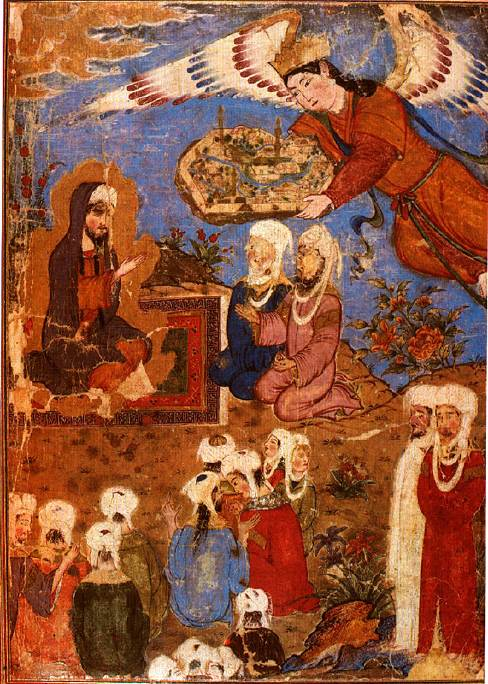 An angel presenting Mohammed (upper left) and his companions with a miniature city. In the Topkapi Palace Library, Istanbul.