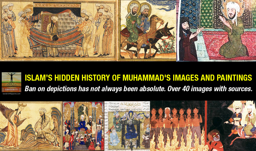 islamic paintings of mohammed