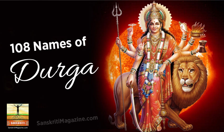 The 108 Names of Durga