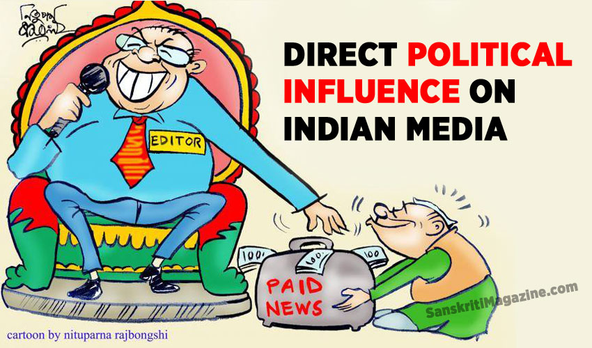 Direct political influence on Indian media