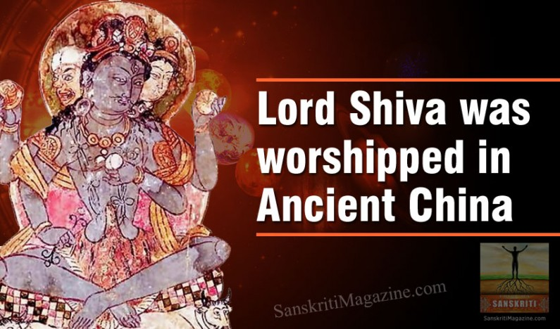 Lord Shiva was worshipped in Ancient China