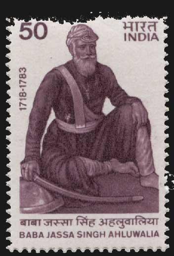 Jassa singh ahluwalia stamp