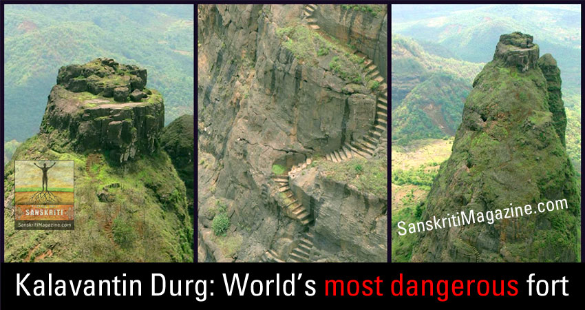 Kalavantin Durg: World's most dangerous fort
