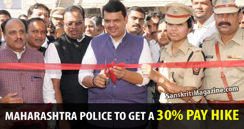 Maharashtra policemen to get a 30% pay hike