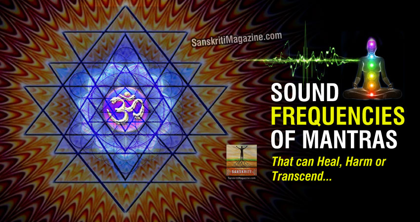 Sound frequencies of Mantras