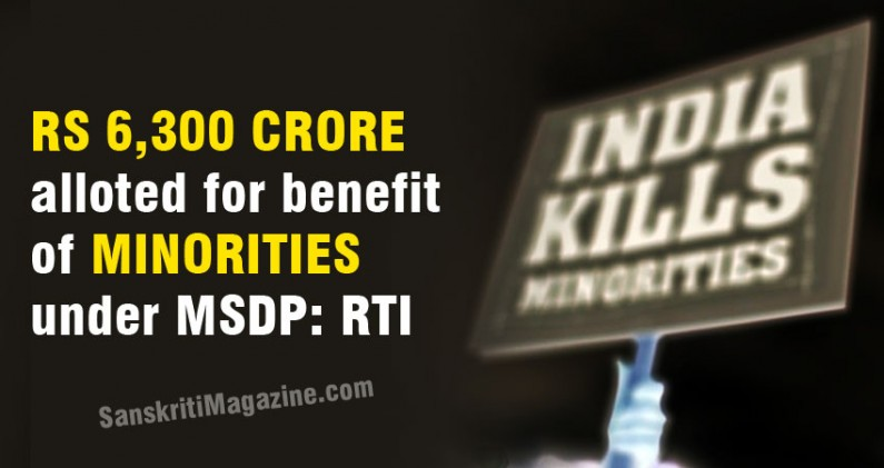 Rs 6,300 crore alloted for benefit of minorities under MSDP: RTI