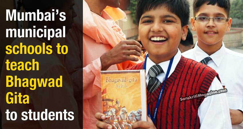 Mumbai's municipal schools to teach Bhagwad Gita to students
