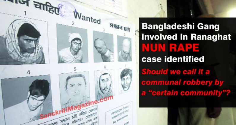 Bangladeshi Gang  involved in Ranaghat  nun rape  case identified