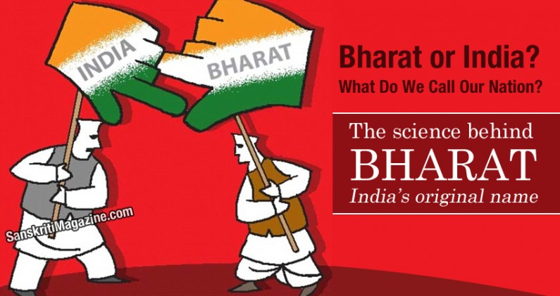 Bharat: The Power of a Name