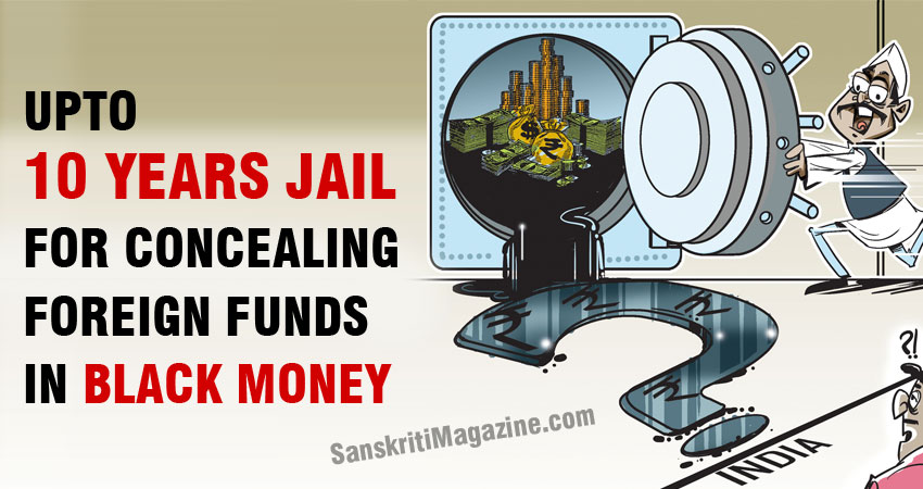 Black money Bill in Lok Sabha; upto 10 years jail for concealing foreign funds