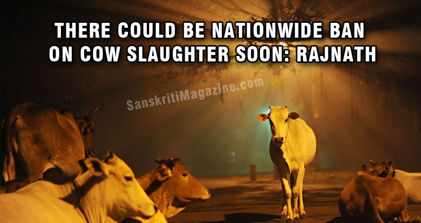 cow-slaughter-nation-wide-ban