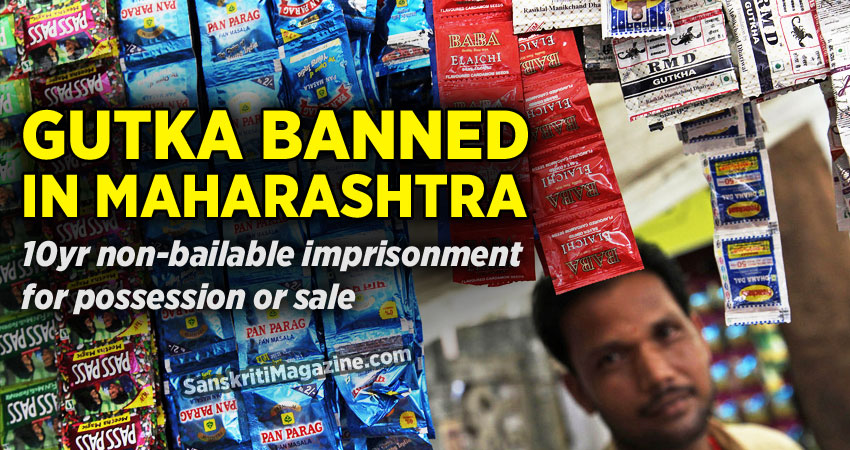 Gutka sale to be non-bailable offence in Maharashtra