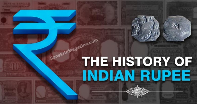 The history of Indian Rupee