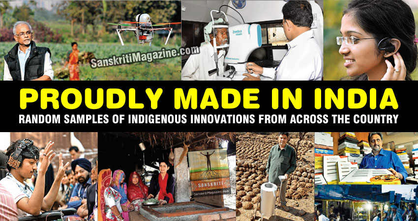 made-in-india-inventions