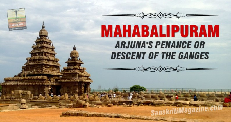 Mahabalipuram: Arjuna's penance or Descent of the Ganges