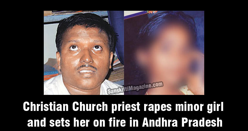 Christian Priest rapes minor girl and sets her on fire in Andhra Pradesh