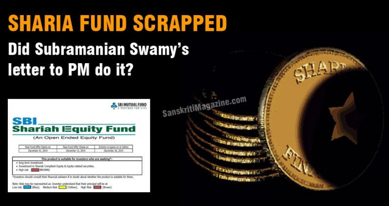 Sharia fund scrapped: Did Subramanian Swamy's letter to PM do it?