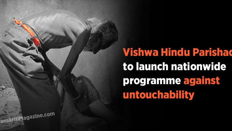 VHP to launch nationwide programme against untouchability