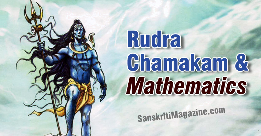 Rudra Chamakam and Mathematics – Sanskriti - Hinduism and