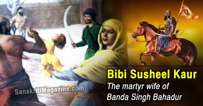 Bibi Susheel Kaur: The martyr wife of Banda Singh Bahadur