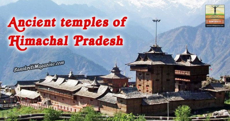 Ancient temples of Himachal Pradesh