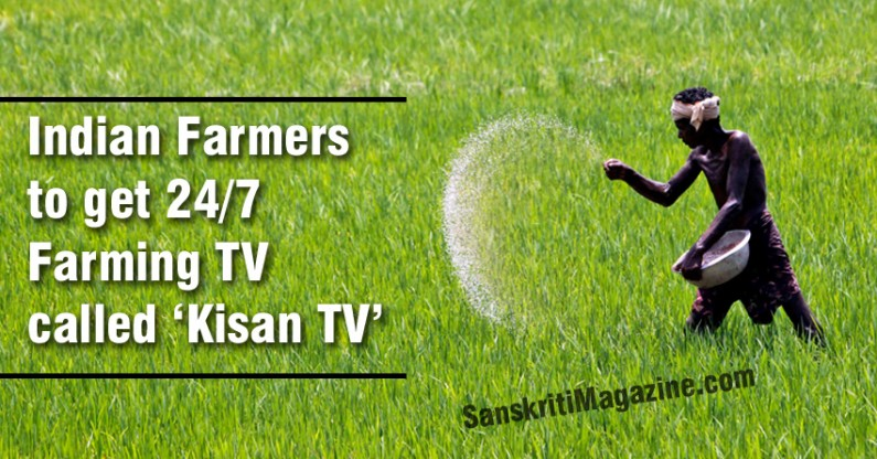Indian Farmers to get 24/7  Farming TV called Kisan TV