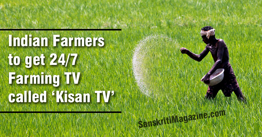 indian-farmers-tv