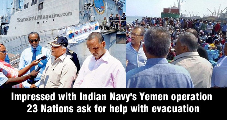 Impressed with Indian Navy's Yemen operation 23 nations ask for help with evacuation