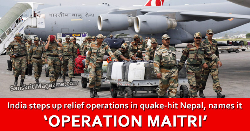 operation-maitri