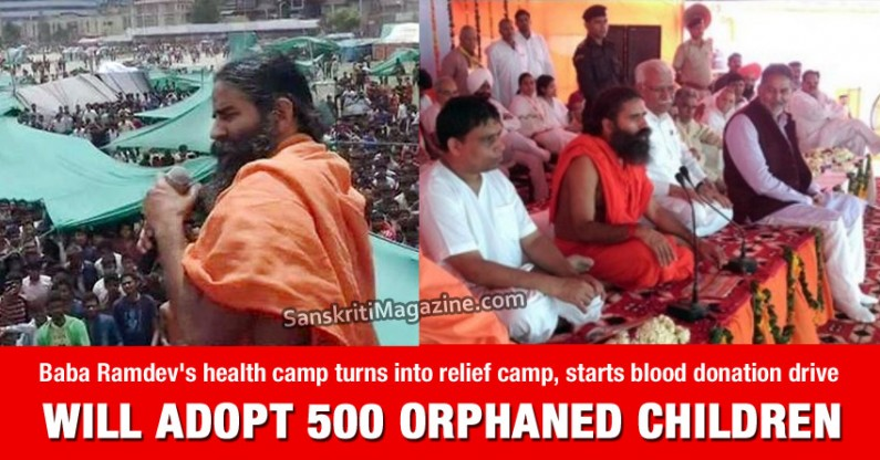 Baba Ramdev's health camp turns into relief camp, starts blood donation drive and will adopt 500 orphaned children