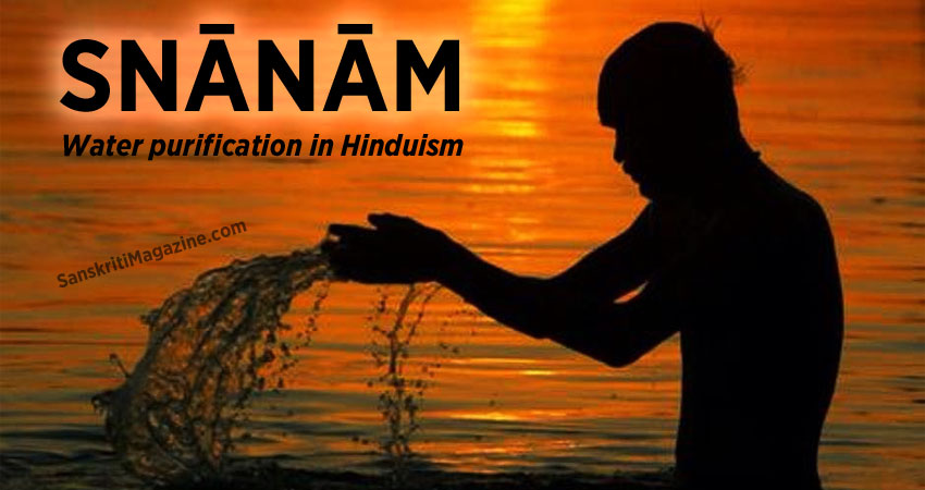 Snanam: Water purification in Hinduism