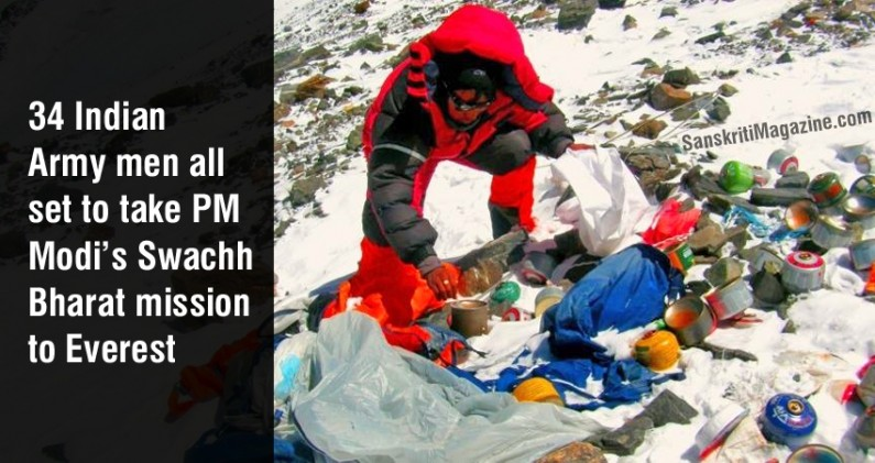 34 Indian Army men all set to take PM Modi's Swachh Bharat mission to Everest