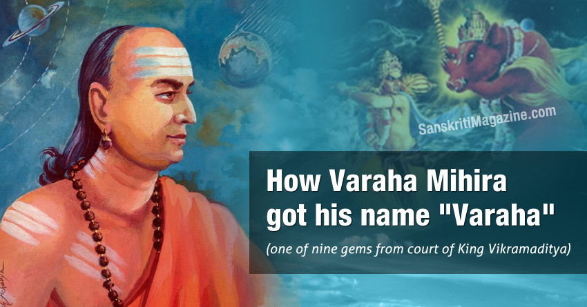 "How Varaha Mihira got his name ""Varaha"""