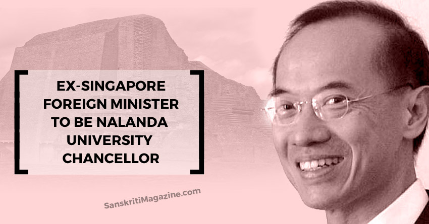 Ex-Singapore-foreign-minister-to-be-Nalanda-University-chancellor