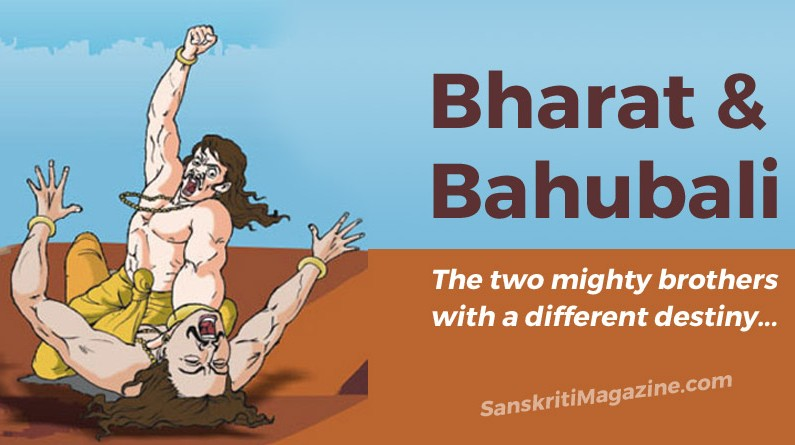 Bharat and Bahubali: Two mighty brothers with a different destiny